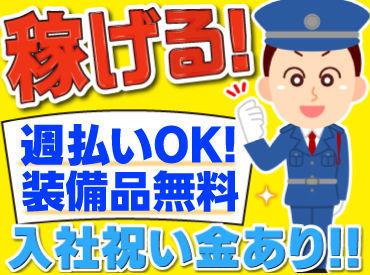 ▼営業拠点について 長崎を中心に14箇所の拠点があります。 ご希望をお伺いして勤務地を決めましょう!