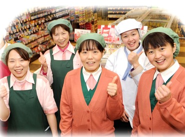 【スーパーマーケットstaff】★みんなに愛されるカスミでのお仕事★<<1日4h~OK/買物特典あり/賞与年2回>>扶養内OK!未経験~主婦(夫)さん大歓迎♪