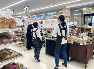 ★駅チカ!本山駅から徒歩1分★ 未経験スタートのスタッフばかり♪まずはお気軽にお問い合わせください◎