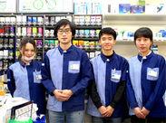 2019年1月オープンの神楽坂駅北店★この度、オープニングメンバーの募集開始!!お店の雰囲気もStaffもこれから決まります♪