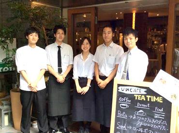 【カフェSTAFF】< 365日 お客様を想うcafe >「食」を通じて、人と人とを結びつけるお仕事です。食べること、楽しむことが好きな方に!