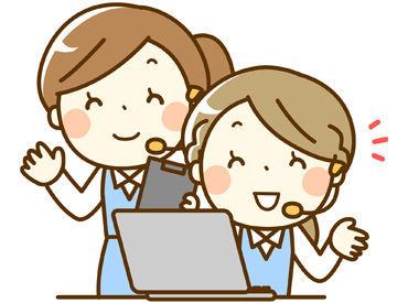 大手企業で安心して働ける♪ 知識不要◎研修で一から教えます! ハロウィンイベントなどもあり、 楽しく働ける環境です★。*