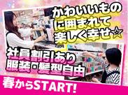 ≪札幌駅からも通える♪≫周辺にはお店もたくさん◎便利だから、毎日の通勤もストレス知らず★