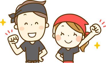 ≪週1~2日/土日祝だけの募集!!≫ 人気ラーメン店で働きませんか★ Wワークや学校との両立も応援!! ※日曜はランチタイムのみ