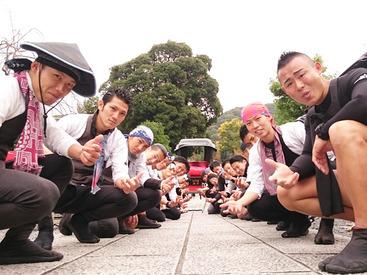 """【人力車スタッフ】京都ならではの""""レアバイト""""♪みんなの憧れ≪人力車スタッフ≫になろう☆海外からのお客様も続々!語学力も活かせます♪"""