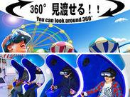 話題のVRを使用【エグい~っす EGG椅子】 VR用のメガネを渡して操作説明♪ 最新の技術を取り入れたアトラクションです!