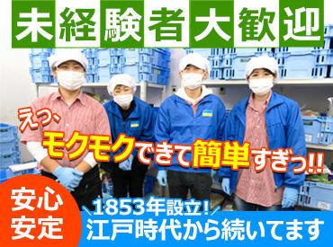 ★シフトは週1日~OK★ 「月に5万円、10万円以上稼ぎたい」など、 収入に合わせた働き方も歓迎です♪