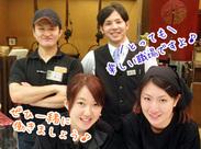 駅チカ♪綾川駅より徒歩3分!交通費も全額支給します◎ 無料の駐車場も完備!とっても働きやすい職場です!