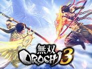 『無双OROCHI』や『仁王』など、数多のヒット作をリリースしている日本屈指の企業です!