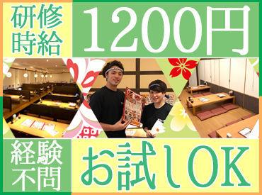 【店舗スタッフ】バイトも遊びも欲張っちゃおう♪~☆+。~☆+。~研修時給1200円!!~☆+。~☆+。~<お試し短期OK><履歴書不要>