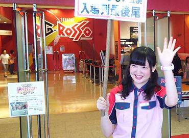 【Gロッソ】追加スタッフ大募集☆東京ドーム★\子供達の憧れるヒーローをサポート!/仕事に楽しさと達成感を求める方にオススメ◆