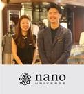 大人になった私たちにしっくりくる「nano・universe」 知っておきたいトレンドがここに。大人気の憧れブランドで働きませんか。