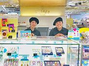 \かわいい商品に気分もUP!/ ミルフィーユ、フロマージュ、フィユテ… 種類豊富なお菓子を≪社割≫でGETできちゃいます♪