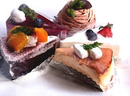 ≪軽食・ランチ≫も人気ですが特に≪ケーキ・デザート≫はお客様に大好評!そんな絶品ケーキを作れるようになっちゃいます♪