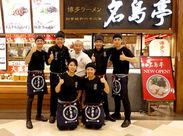 \この度、横浜に初上陸★/オープニングなのでみんな一緒のスタート!この春からのバイトデビューは『名島亭』で♪