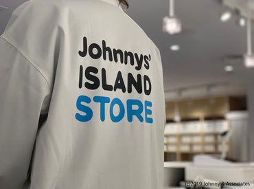 ジャニーズショップで働ける! なかなかないチャンスです♪ ≪入場予約制≫お客様が溢れることはありません♪