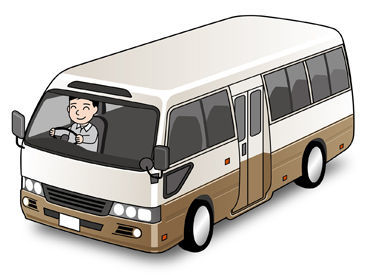 運転するのはマイクロバス! シニア・中高年世代が活躍中です!