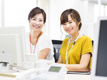 ≪即日勤務スタート可能◎≫ ちょっとでも気になったらまずはカンタン登録を♪他の勤務地や、違う職種仕事も多数あり!