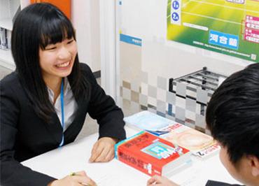 【学習アドバイザー】\校舎運営補助スタッフ/担当教科の質問対応学習相談等のお仕事♪