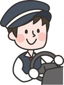 【ドライバー】\少ない日数で稼げるドライバー/□普通免許でOK!□室内での待機が基本!□定年後のお仕事にも最適!出勤手当もございます★