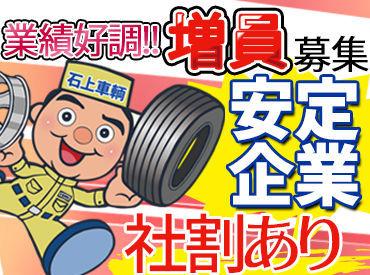 <フルタイムで安定収入GET> 月収18万円以上可能です! 給与は当月支払いで「今月収入ゼロ…」なんてこともなし!