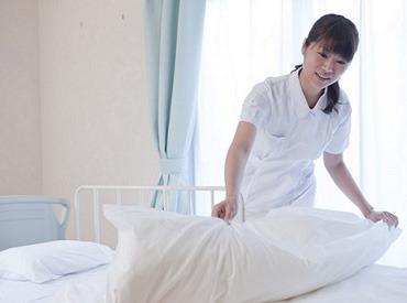 【看護助手】**キレイで明るい病院ワーク**病室で看護師さんをサポートするお仕事!経験・資格は全て不問です♪