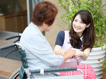 【介護スタッフ】\有資格者大募集!/新しい環境で人間関係をリセットさせませんか?シフトは比較的希望が通るので、家事や育児と両立しやすい!