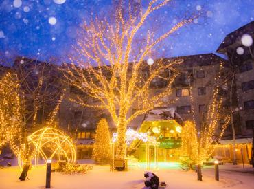 【リゾートホテルStaff】\ 冬の草津、満喫しませんか♪ /温泉・観光・スノボなど楽しいこといっぱい!未経験さんもしっかりサポートします☆