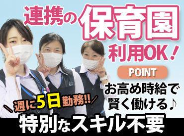 ≪病院事務で安定勤務♪≫ 簡単なPC操作ができればOK☆ 横須賀中央駅チカ&室内空調バッチリ! 家にいるより快適かもしれません◎