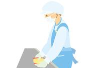 \関西各地に勤務地あり♪/ ≪高時給・高日給≫のオシゴトも多数★ 幅広い年代のStaffが活躍中です◎