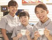 ★憧れのカフェでお仕事★ 学生生活もバイトも思いっきり充実させよう♪ 10~20代の仲間が毎日楽しく活躍中!