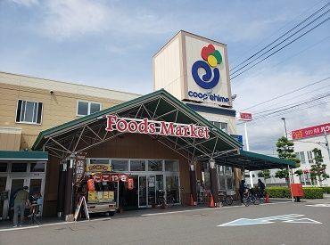 スーパー内でのお仕事♪ 仕事終わりに買い物にも便利!  マイカー通勤OK! 家庭とも両立しやすい環境です◎