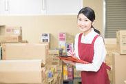 地元の主婦さん、フリーターさんが活躍しています◎特別価格で青果社内販売あり!お野菜・果物など、安く買えます♪
