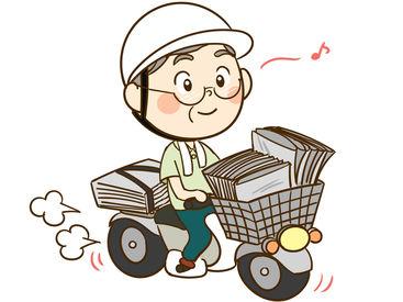 「ルート通りにまわるダケ」のシンプルなお仕事! 覚えることが少ないので、どなたでも始めやすいですよ♪