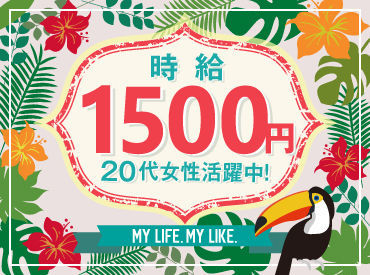 【受付】~好条件4か条~[1]履歴書不要[2]日払いアリ[3]希望休申告OK[4]研修参加で7000円★さらに一人暮らし応援制度も♪
