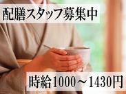 フリーター・Wワーク・主婦・学生さんの男女活躍中!