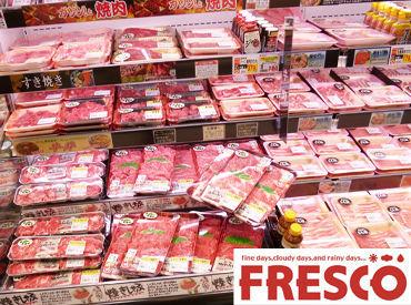 """皆さんのそばにも…♪地域で愛されるスーパーマーケット!""""FRESCO(フレスコ)""""に届けるお肉の加工センターです!"""