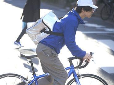 \自転車に乗れればOK♪/ これからの季節、自転車で気持ちよくお仕事♪ 服・ネイル・ピアス・ヒゲ自由!いつものあなたでOK!