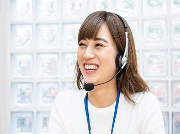 【コールスタッフ】☆オフィスWork☆「稼ぎたいけどプライベートも大事!」全部欲張りたい人必見のお仕事♪週払いもOK!!