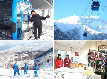 【スキー場STAFF】冬の《 短期 》で遊びもバイトも楽しもう♪> 手稲駅・宮の沢駅より⇒送迎あり◎ <期間や日数など、気軽に相談OKです!