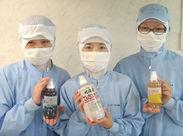 /はちみつやオリゴ糖などを作っています\ 自社の製品が《30%割引》でお得に♪ 家計の節約にもなりますよ★