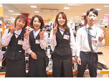 ≪アルバイト&パートデビューOK♪≫ 「初めてのバイト先はアピタ松任店!」 というStaffが多数です◎