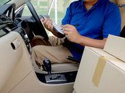 \自動車免許(AT可)があればOK!!/ 軽自動車なので、運転しやすい◎ 包装した商品を置いといてもらえるので、配送だけでOK!
