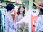 「ファッションが大好き!」そんなスタッフが当店では大活躍中!あなただけのファッションスタイルを当店で☆ ※イメージ画像