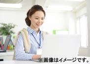≪和やかで活気のある職場★≫ 20~30代の女性スタッフが多数活躍中! ほとんどが未経験から始めています◎