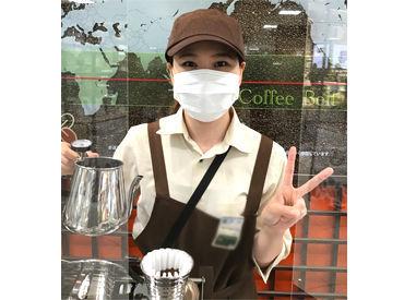 o0◎● 未経験者歓迎 ●◎0o コーヒーを粉にするのも、機械を使って ボタンを押すだけなので、とっても簡単♪