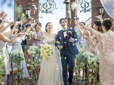 毎日が特別だから… 結婚式のあの感動を、アルバイトの方も間近で体験できます! 今しかできない、貴重な経験になりますよ☆