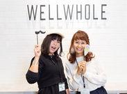 FOインターナショナル独自のSHOP「WELLWHOLE」 たくさんの商品を取り揃えてます☆お得な社割があるのも嬉しいPOINTですね♪
