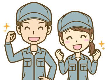 \中野市内の工場/ 車・バイク・自転車通勤OKなので、お仕事帰りの行動範囲も広がりますよ!≪8:00~17:00≫までの勤務です!