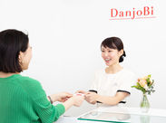 \白が基調の店内でお仕事♪/ 応募条件はあなたの「笑顔」だけ☆ アットホームな雰囲気で、DanjoBiの一員としてお迎えします!